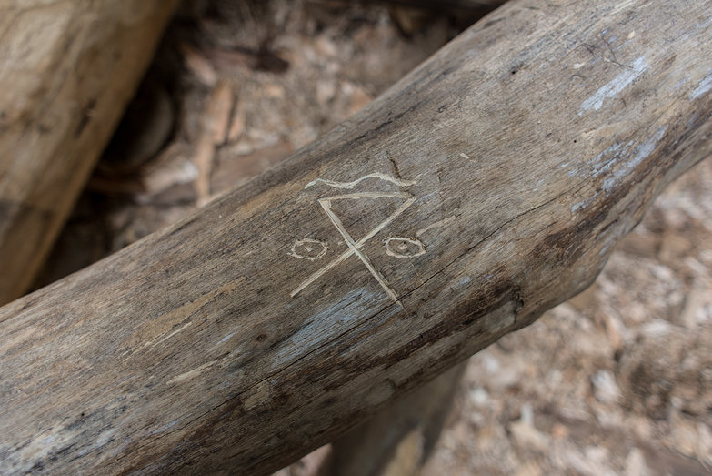 Hobo Symbol for Safe Camp w/ Clean Water